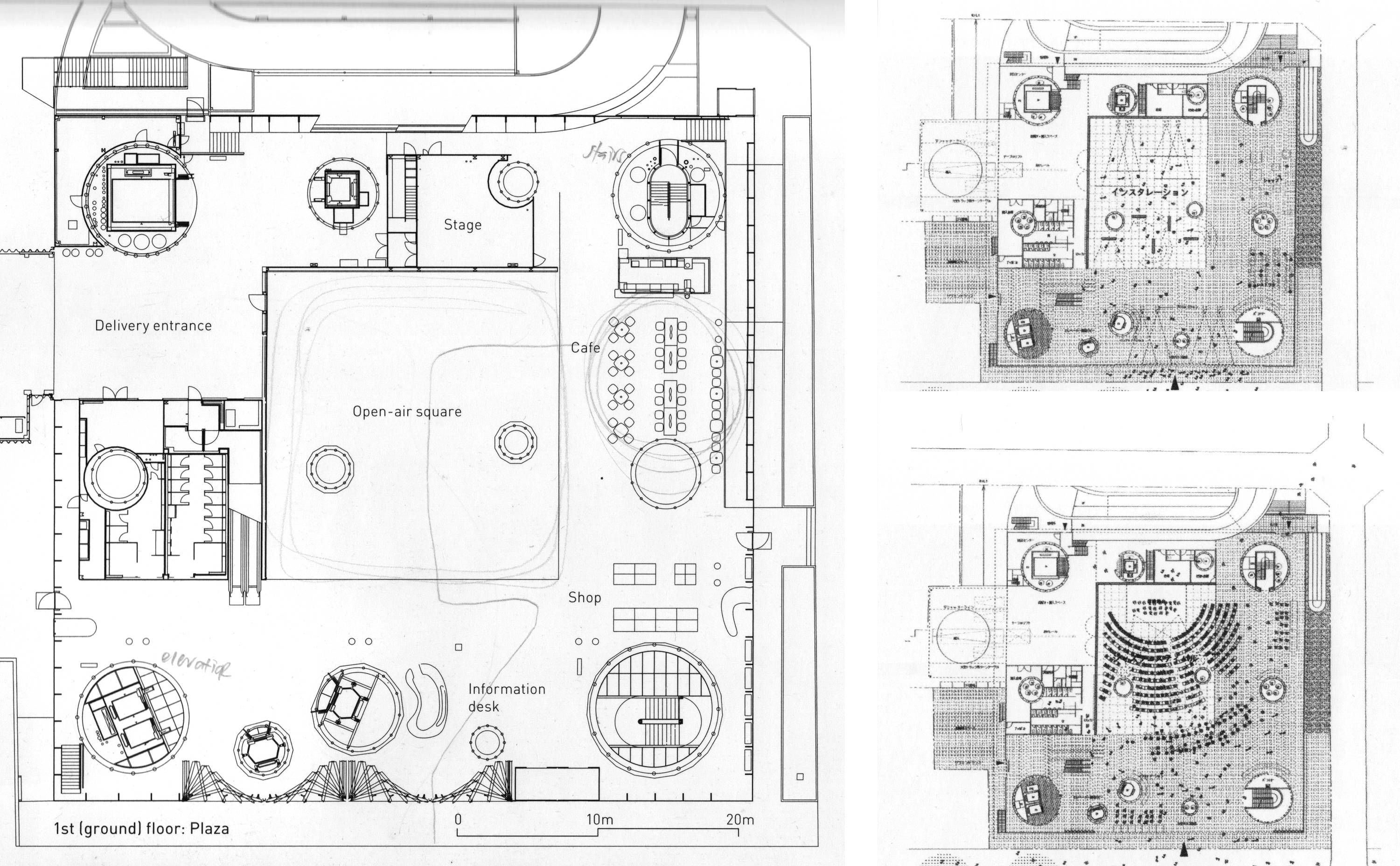 Sendai First Floorplan