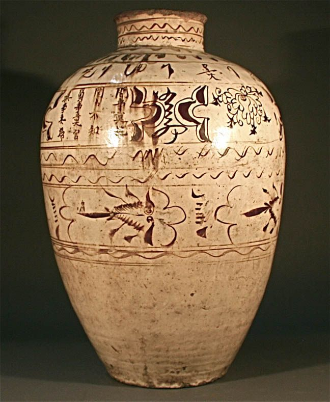 Cream and brown Chinese Cizsou jar