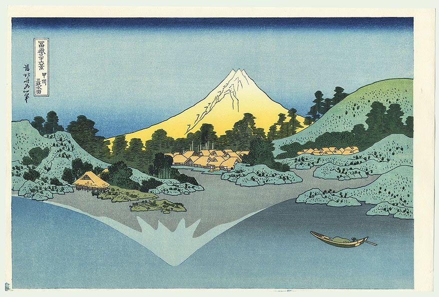 Reflection in Lake Misaka, Hokusai  Japanese woodblock print
