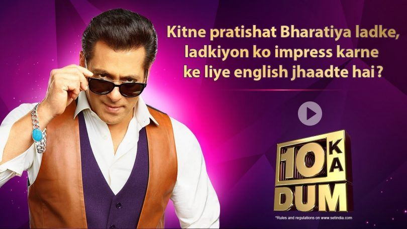 b93c2e2b0a Salman Khan is back again with Popular Reality show DUS KA DUM. This is  going to be its third season. Salman khan has already proved his mettle as  a host in ...