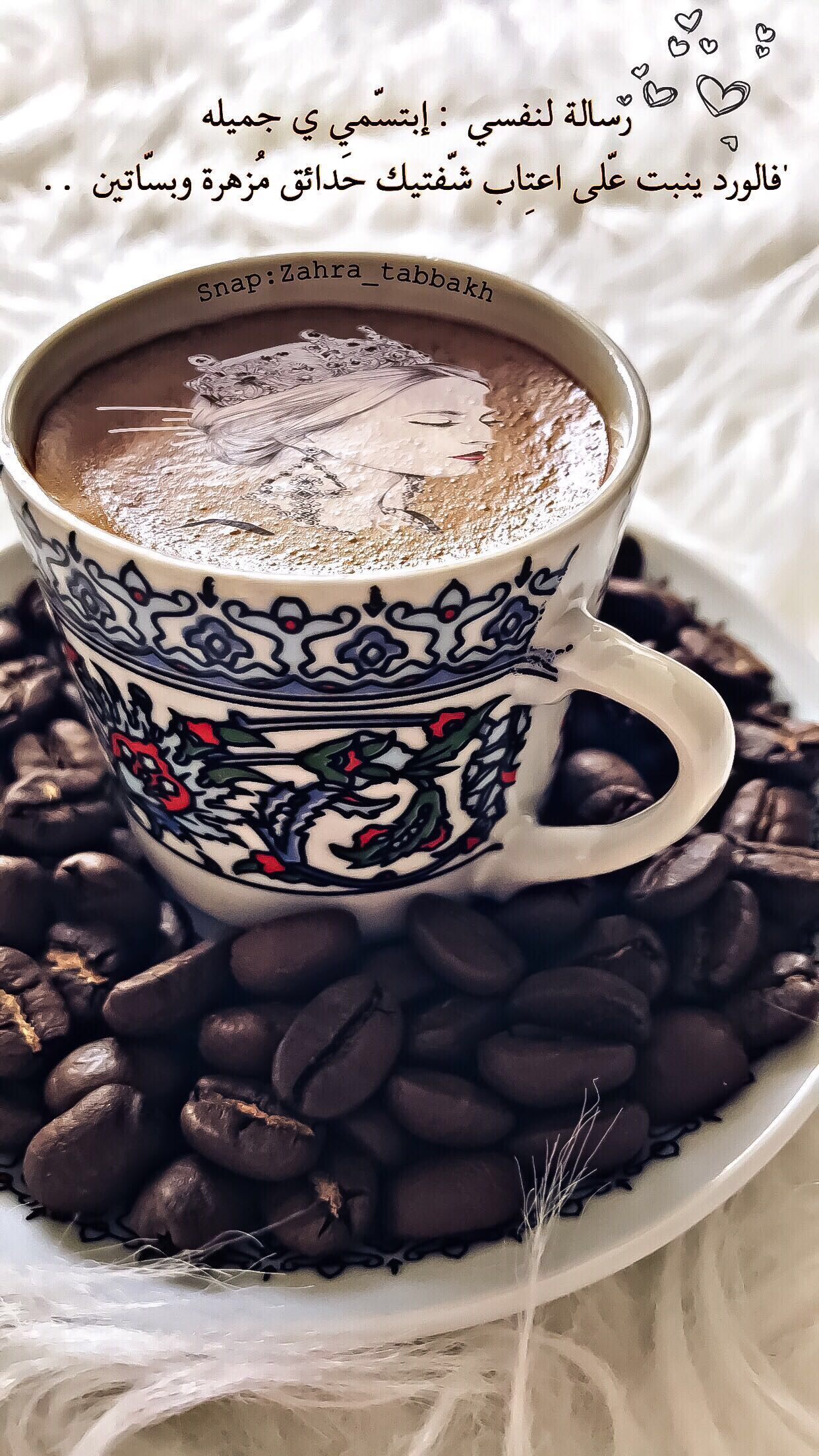 قهوتي قهوة صباحالخير صباحالورد سنابات اقتباسات بيسيات دعاء جمعةمباركة جمعة صباحات صباح سنابي سناب صو Coffee Quotes Coffee Love Arabic Quotes