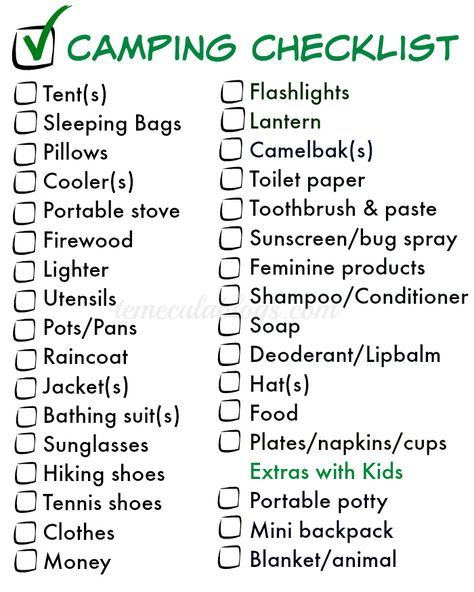 The Essential Things To Pack For Camping Here Is A Free Printable Checklist Download