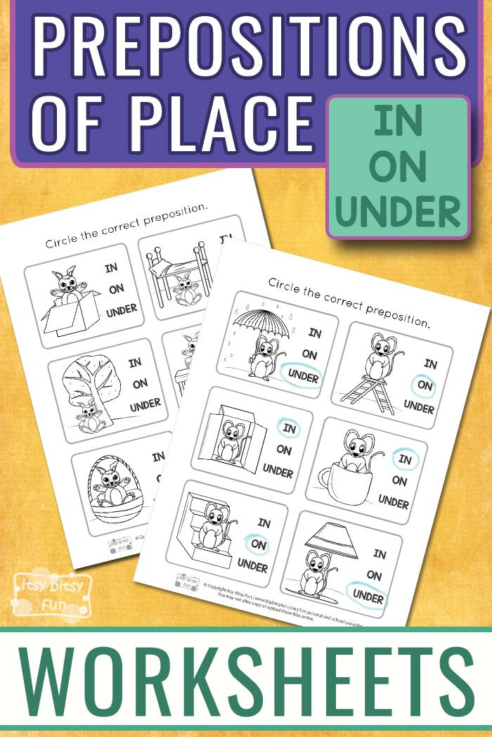 Prepositions Worksheets Prepositions Worksheets And Free Printable