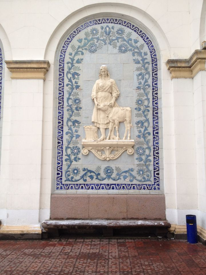 Керамика Киев