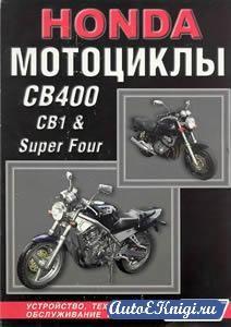 honda cb400 cb1 super four rh pinterest com honda cb400 super four service manual download honda cb400 super four service manual download