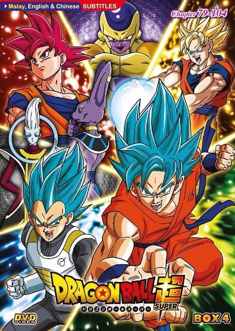 Dvd Dragon Ball Super Episode 79 104 Box 4 English Subtitles