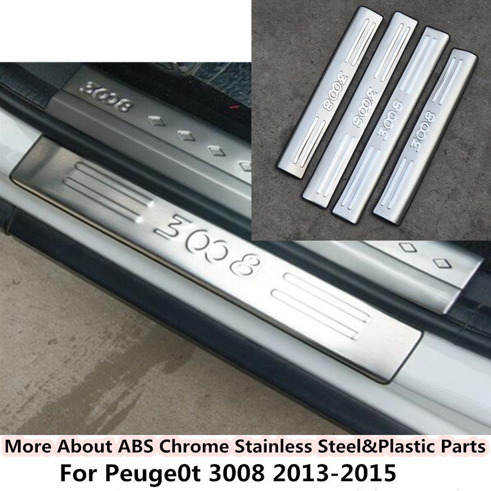 Chrome Front Door Threshold Plate
