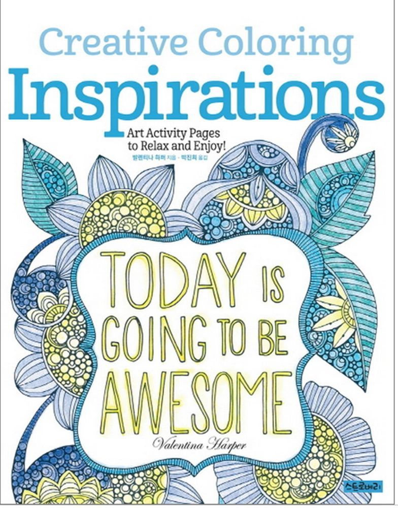 Preview Creative Coloring Inspirations Book Adult Anti Stress Therapy