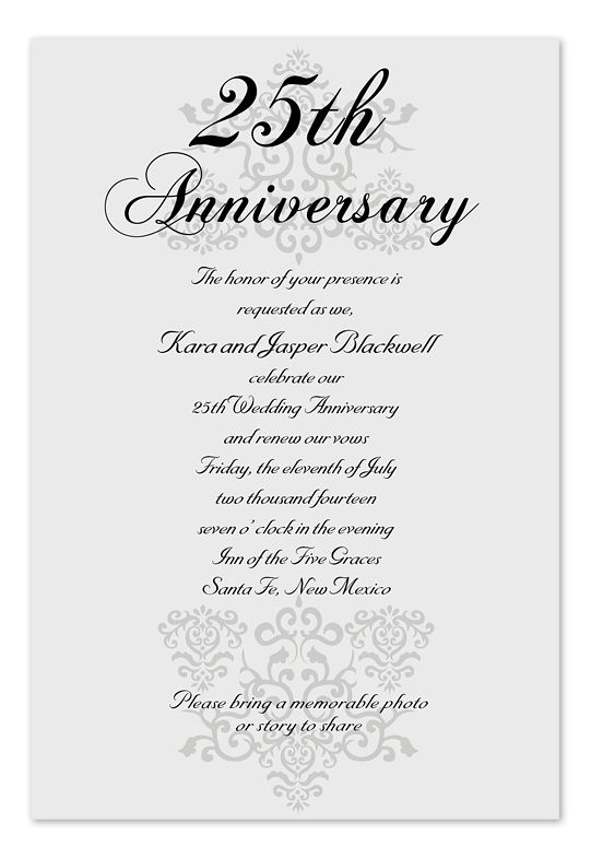 Anniversary 25th Quotes Business