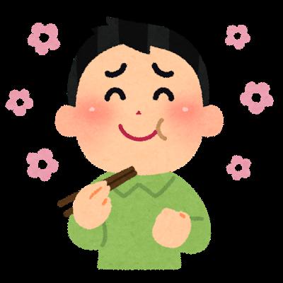 「感動 サラリーマン イラスト」の画像検索結果