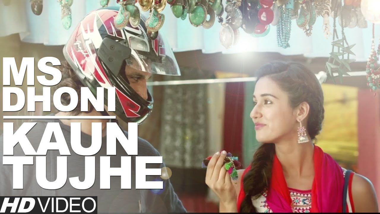 Kaun Tujhe Yun Pyar Karega Full Song HD Video, Lyrics Kaun Tujhe Yun Pyar…