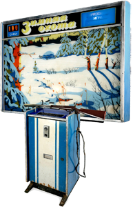 старые игровые автоматы фото