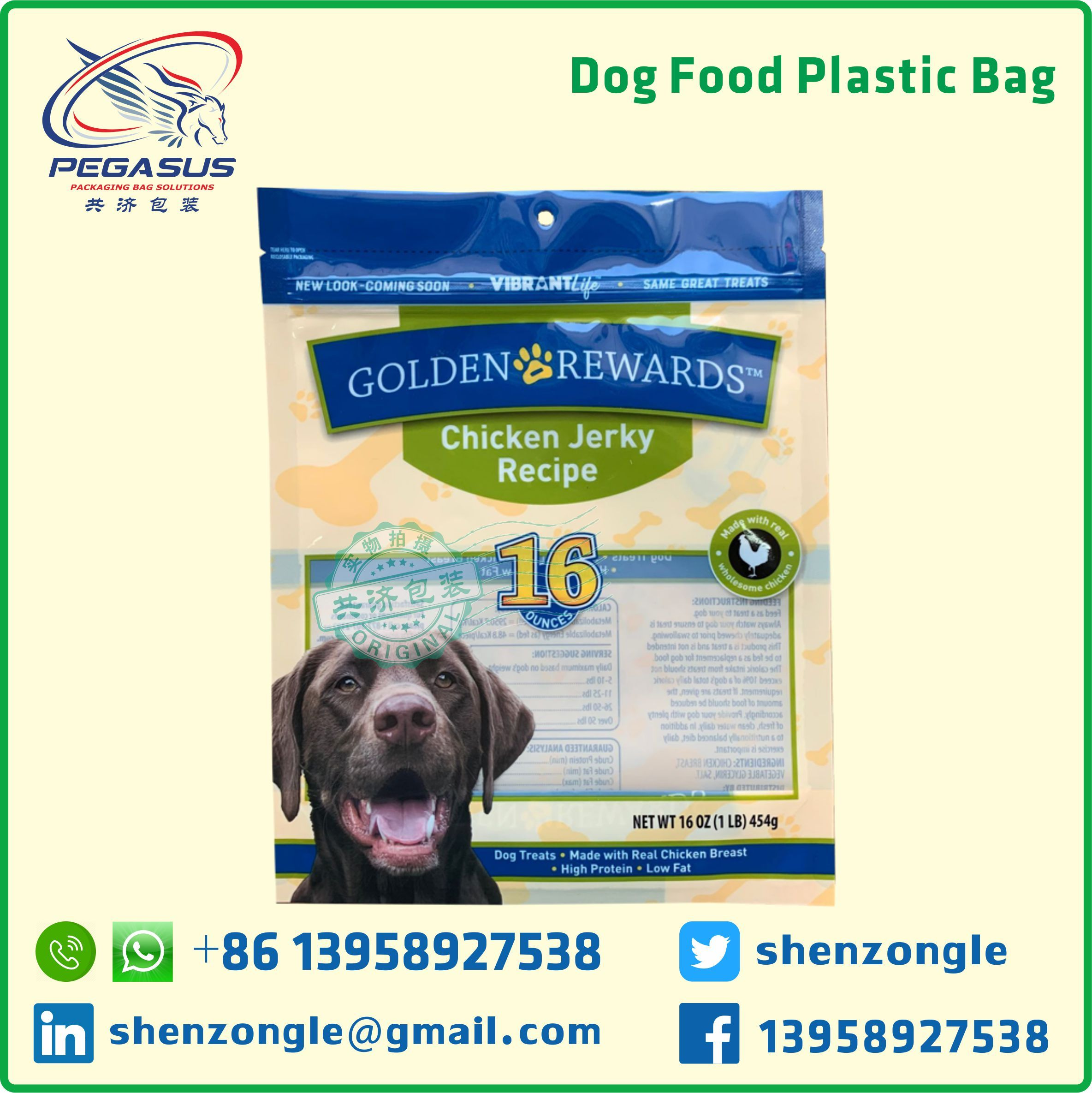 Color Printed Polyethylene Dog Food Bag With Zipper Lock Stand Up