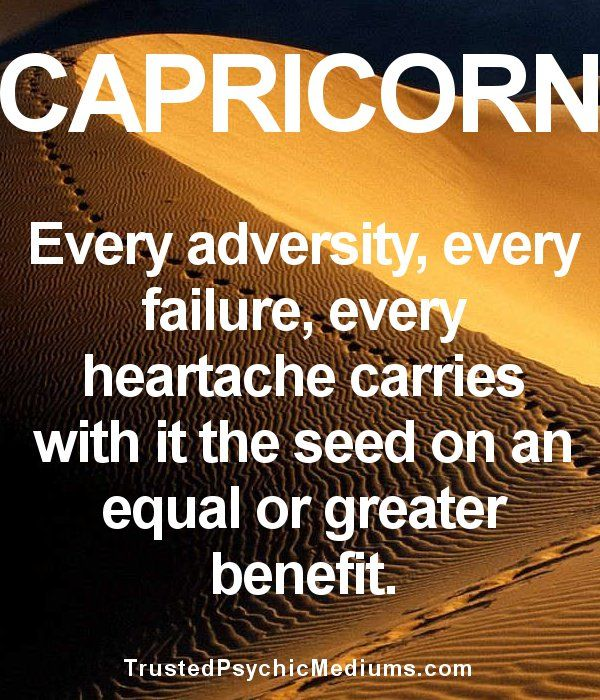 11 Quotes and Sayings About Capricorn