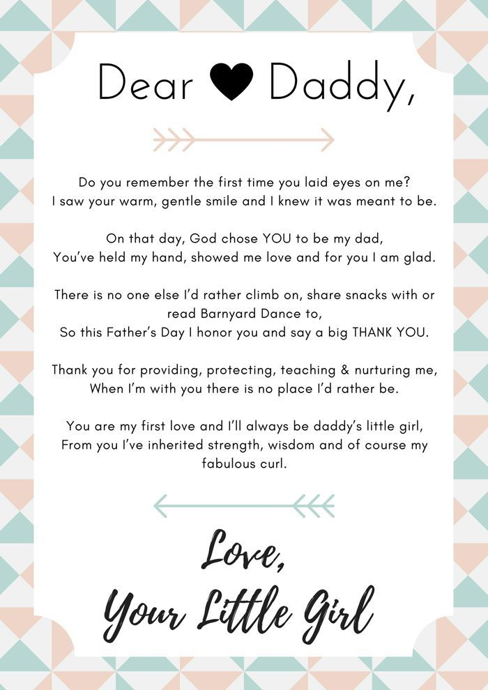 First Time Fathers Day Gifts Part - 20: Cute Dear Daddy Poem From A Daughter To Her Father For Fatheru0027s Day! Create  Your Own To Make A Special Gift For Your Dad.
