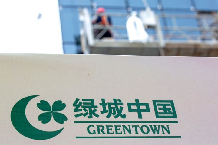 Greentown china ends aeon life insurance buyin after