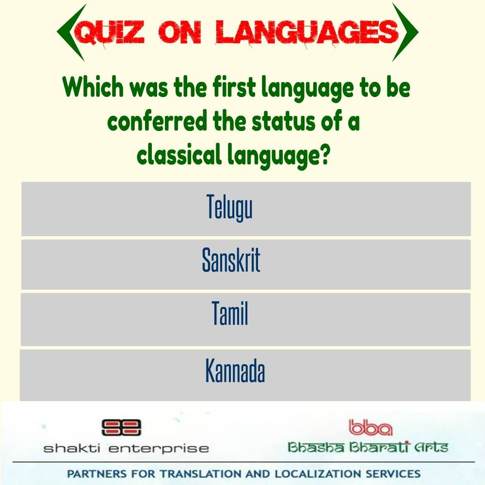 What is your answer ? #languagequiz #quiz #translation