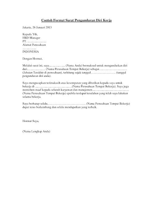 Contoh Surat Akuan Sumpah Berhutang Surat Pengunduran Diri Surat Ejaan