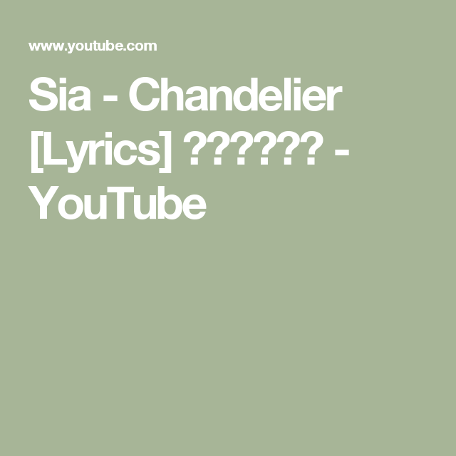 Glamorous Chandelier Lyrics On Screen Gallery - Chandelier Designs ...