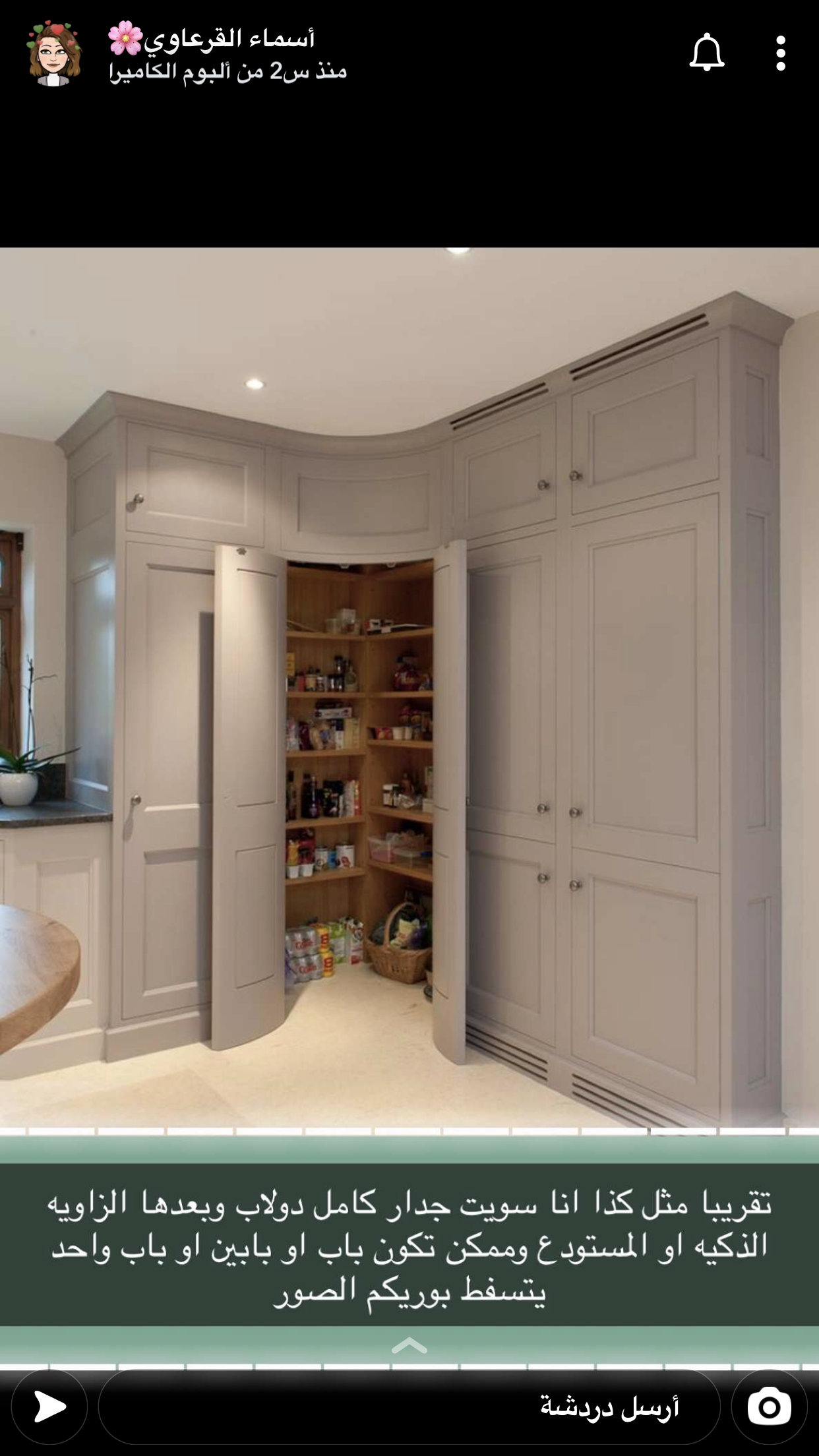 Pin By زينه On أفكار تصميم مدرسيه مطبخ اثاث Kitchen Design Modern Small Interior Design Dining Room Kitchen Ceiling Design