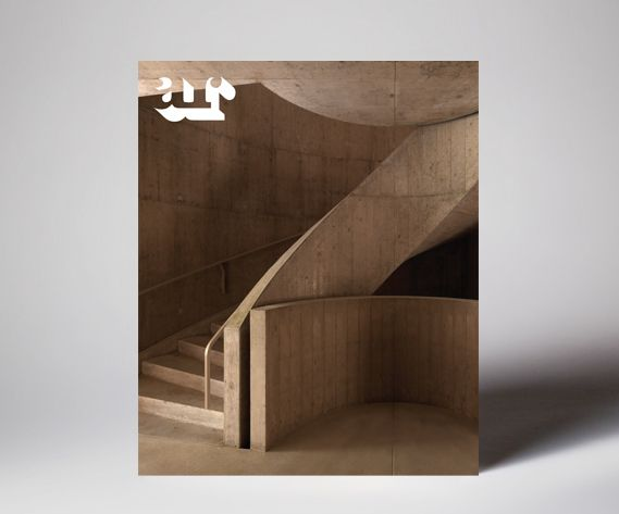 MAY 2012   ISSUE: 1383  Campaign: Transcend and Include   Rafael Moneo   Perkins and Will   Raphael Zuber   Vir Mueller   Hackett Hall McKnight   Typology Quarterly