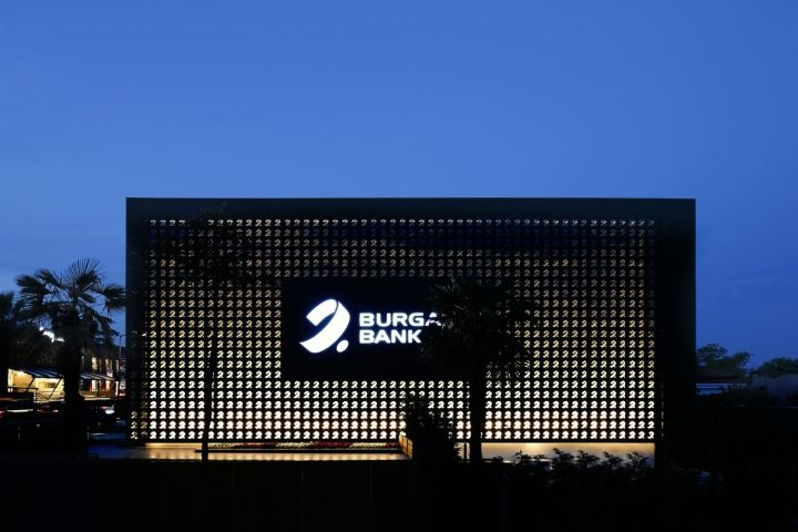 Burgan Bank S Private Banking Centre By I Am Istanbul Turkey Retail Design Blog Private Banking Bank Branding Branding