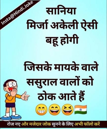 Funny Hindi Quotes Image English 20+ Ideas #funny #quotes ...