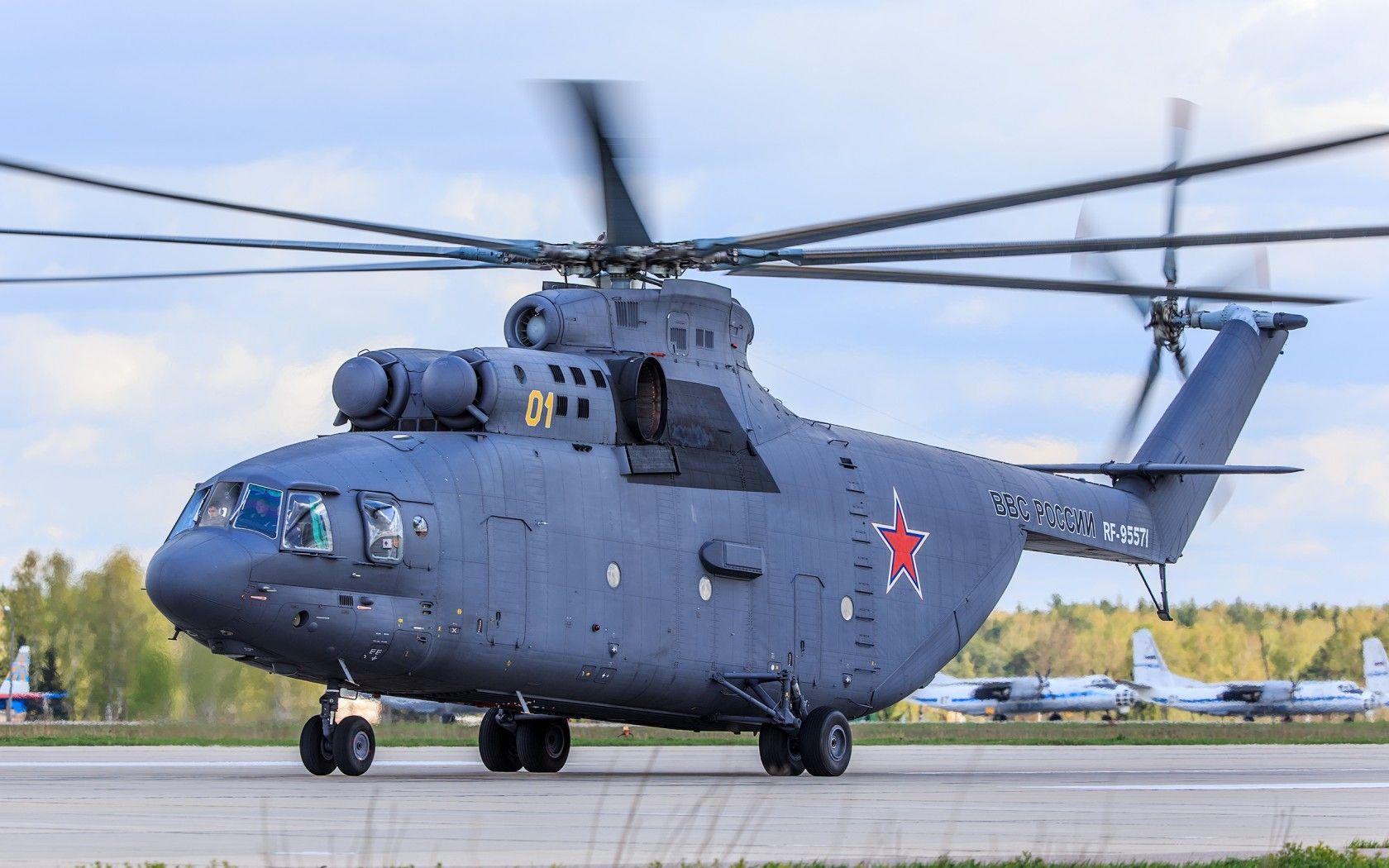 Обои вид, Ми-26, ввс россии. Авиация foto 15