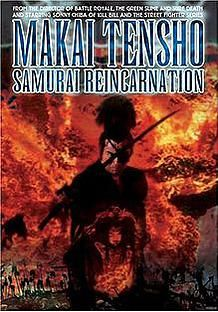 Download Samurai Reincarnation Full-Movie Free