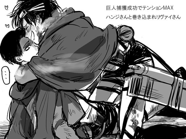 Levi, I'm so glad you're alright! Don't scare me like that, okay? We've lost enough soldiers already, we can't have you go and die either. *hugs tightly, not noticing being on top of you*