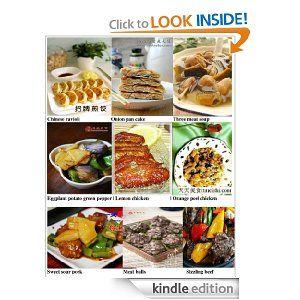 Chinese food easy to comprehend menu explains the various names chinese food easy to comprehend menu explains the various names in english as forumfinder Choice Image
