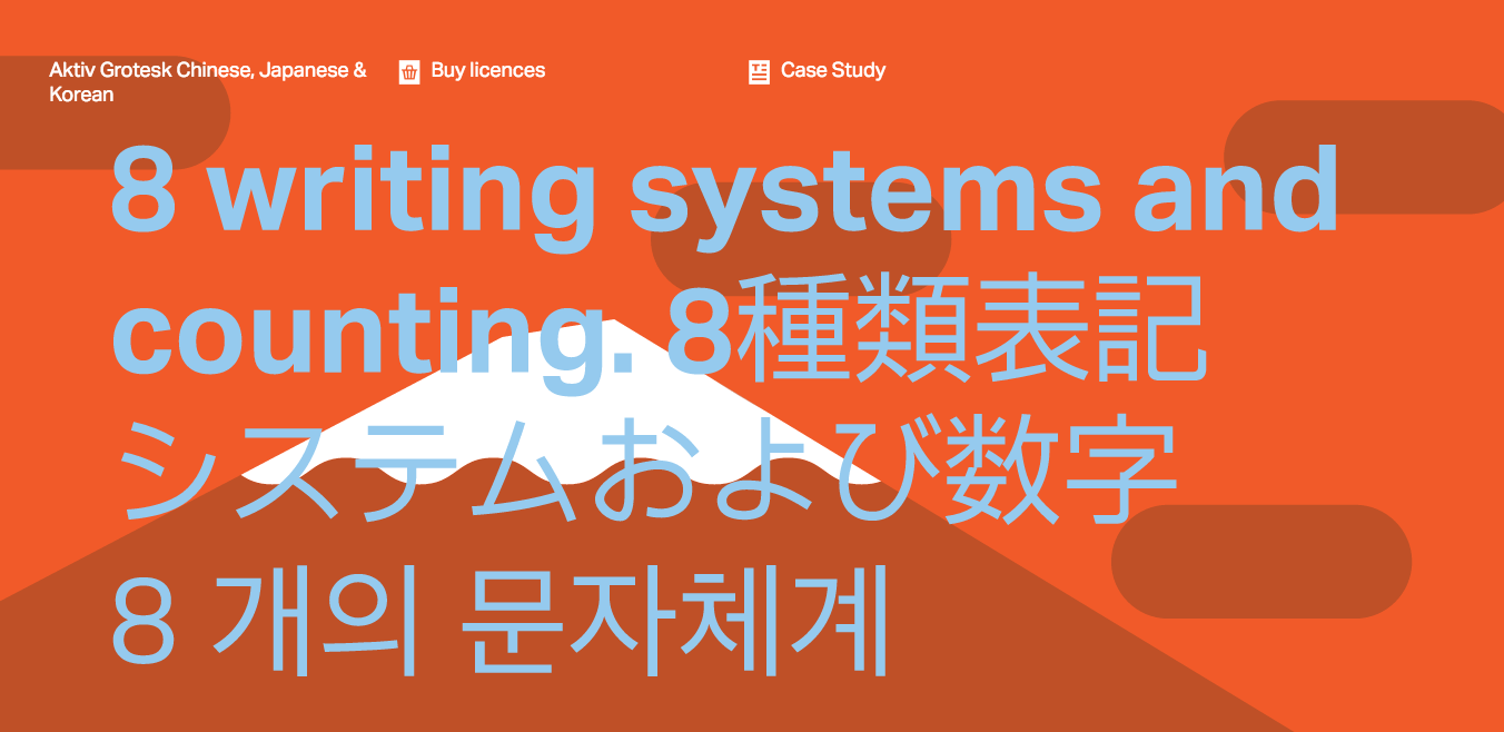 Aktiv Grotesk - Global font (Korean, Japanese, Chinese