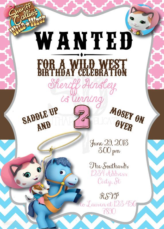 Sheriff Callie Birthday Invitation