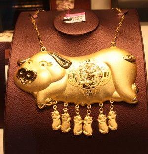 Golden Pig jewellery store window Nathan Road Hong Kong Art