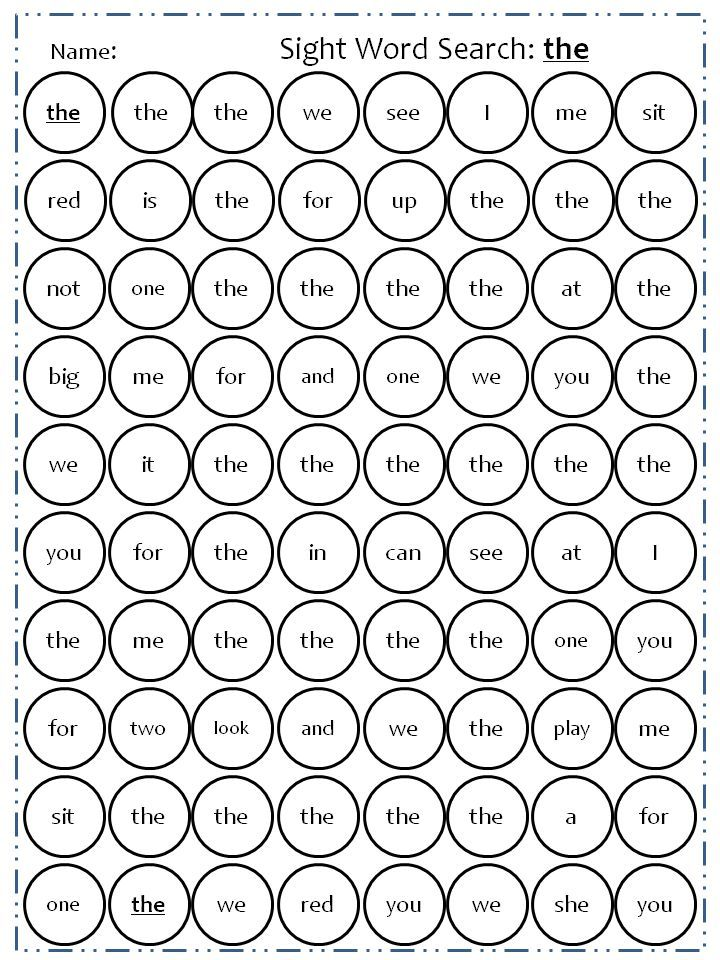 Sight word practice sheets. Use are a bingo marker to find
