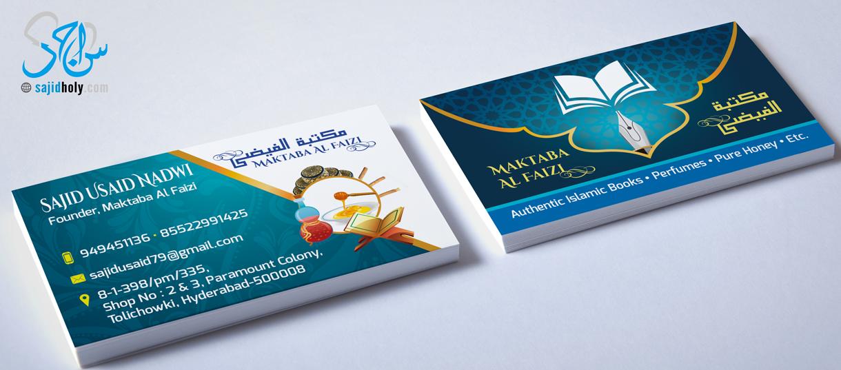 Islamic Store Identity Http Sajidholy Com Web Design Online Design Graphic Design