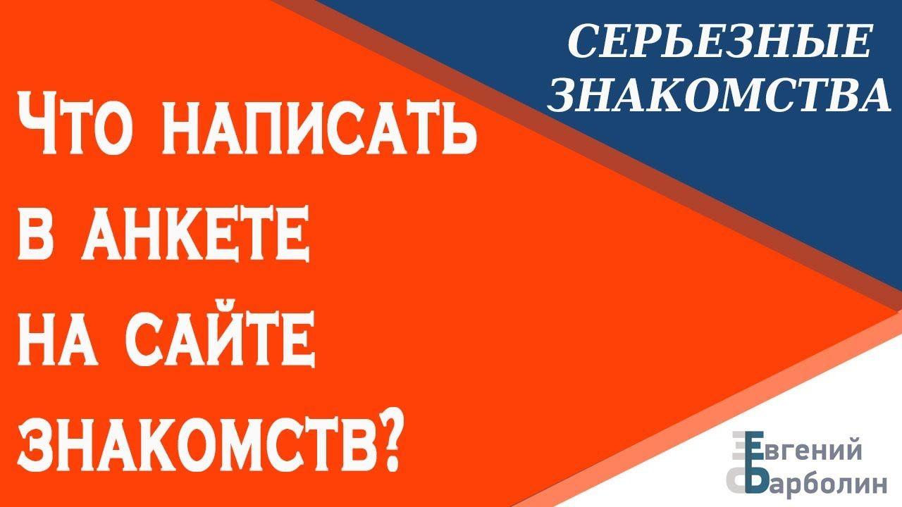 Что значит м.п на знакомствах знакомства национальность казак