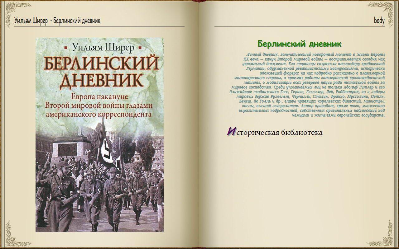 Скачать учебник истории буганов в fb