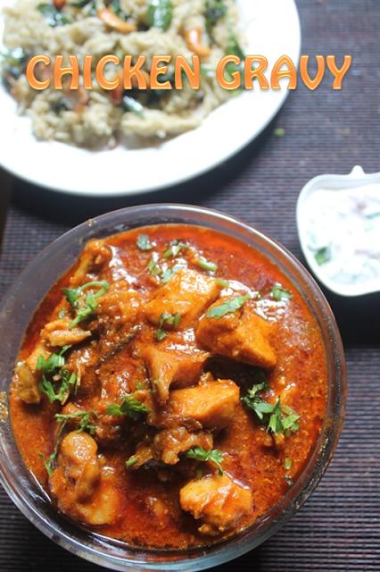 Chicken Gravy Recipe South Indian Chicken Gravy Recipe Indian