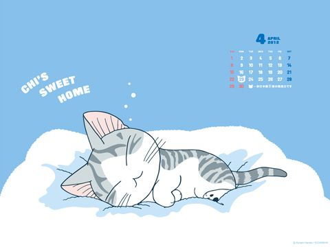Too cute! Chi's sweet home, calender, Chii's Sweet Home, Chi, Chi's Sweet Home, Chii, cat
