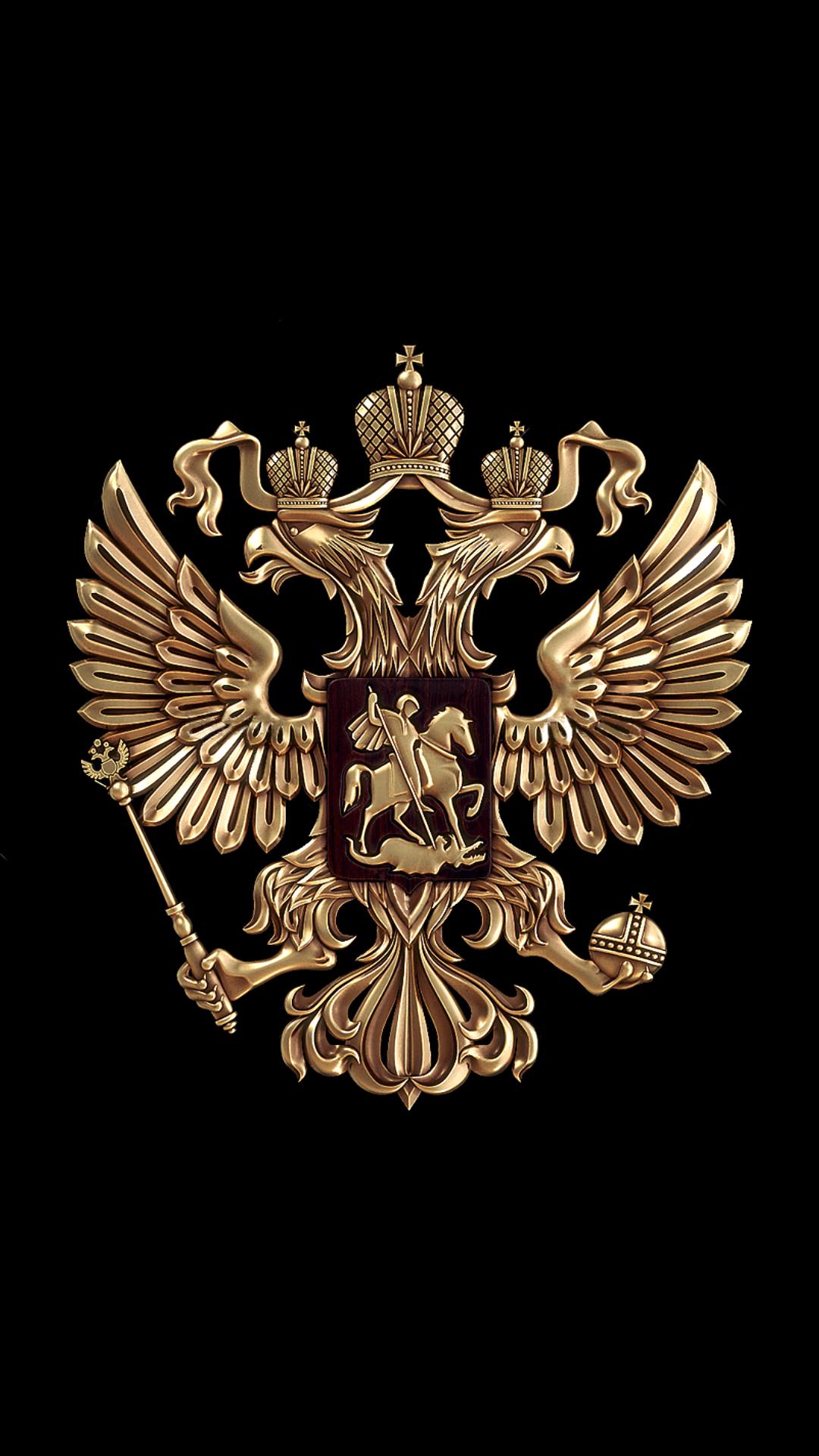 Обои На Телефон Герб России