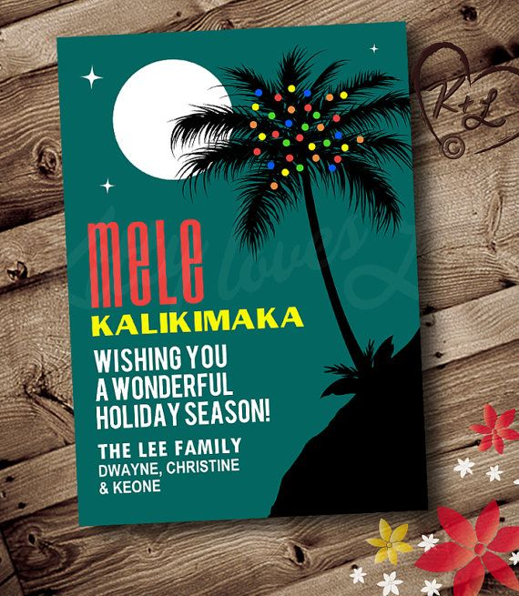 Hawaiian Holiday Cards