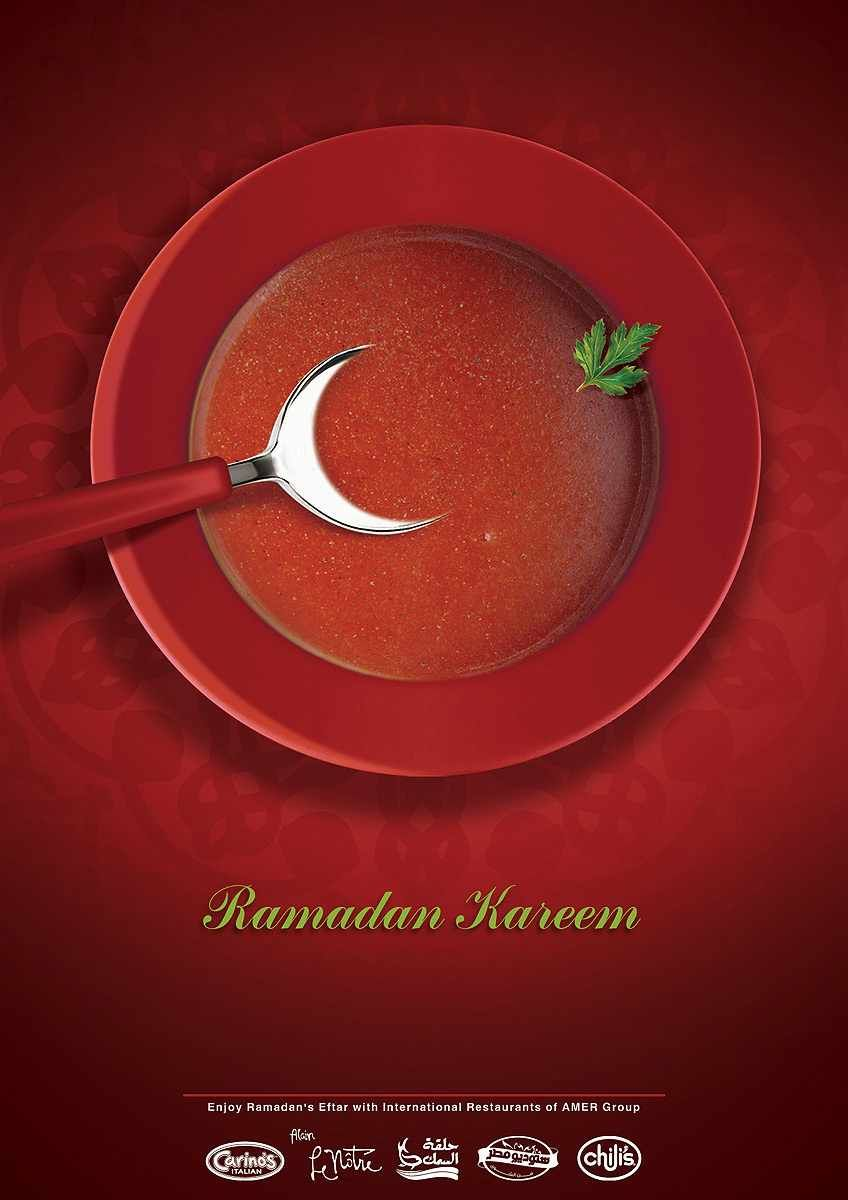Amer restaurants ramadan kareem ads creative ramadan