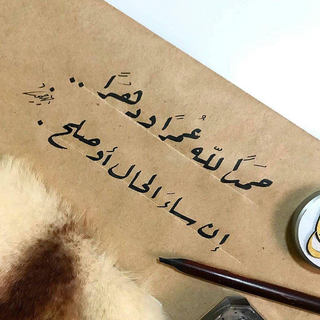 الحمدلله دائما و ابدا Sweet Words Islamic Quotes Some Quotes
