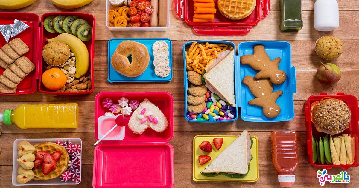 بمناسبة دخول المدارس لكل أم تحتار في اختيار في عمل وجبات لاطفالها الذين يتأخرون خلال اليوم الدراسي بالمدرسة لا حيرة بعد اليوم Sugar Cookie Chef Recipes Food
