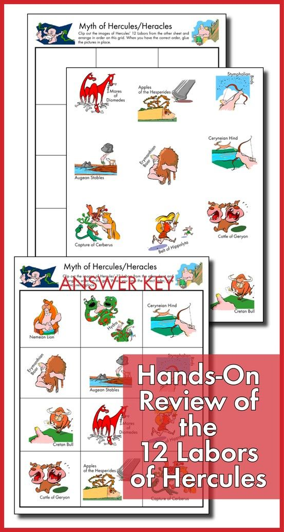 Hercules heracles myth 12 labors hands on activitygame lots of enhance your study of greek or roman mythology with this high interest hands fandeluxe Gallery