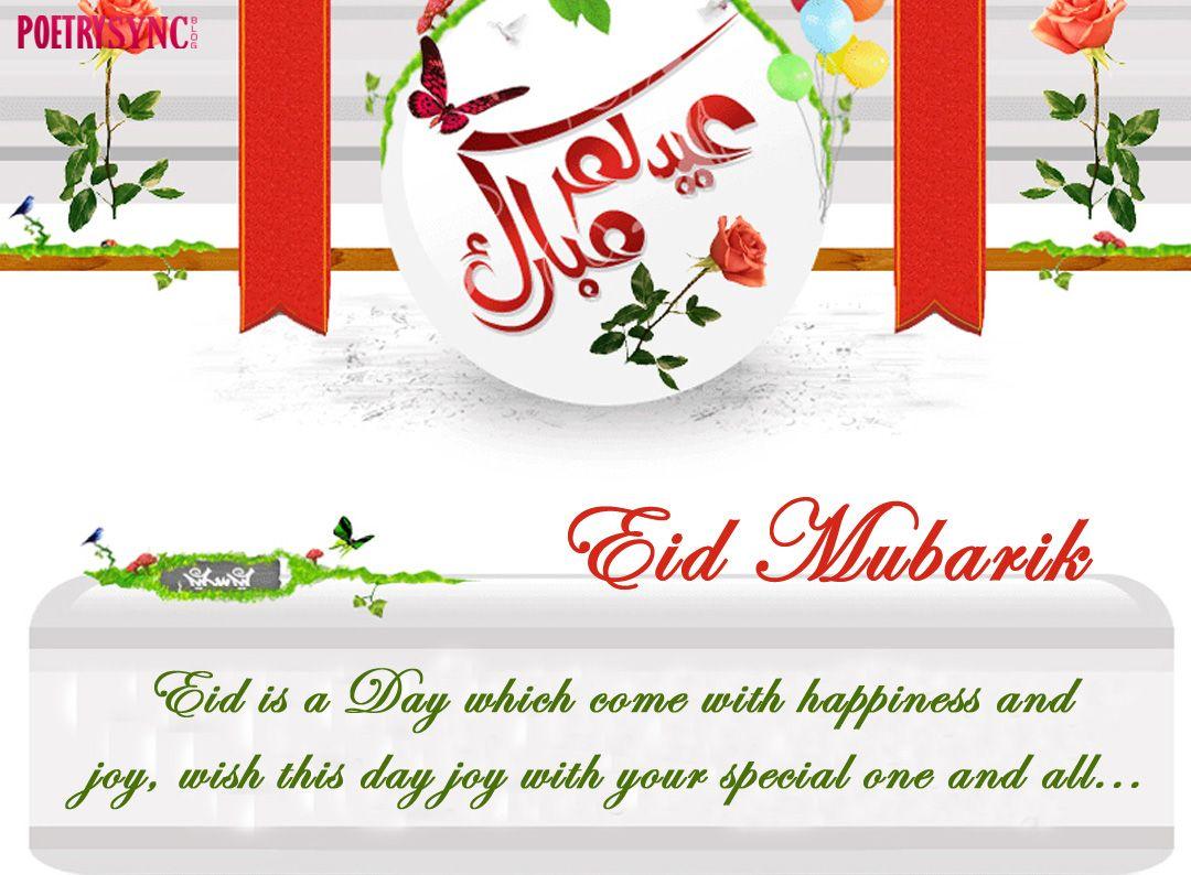 Eid Mubarak Celebration Qoutes And Wishes Cards Eid Quotes Eid
