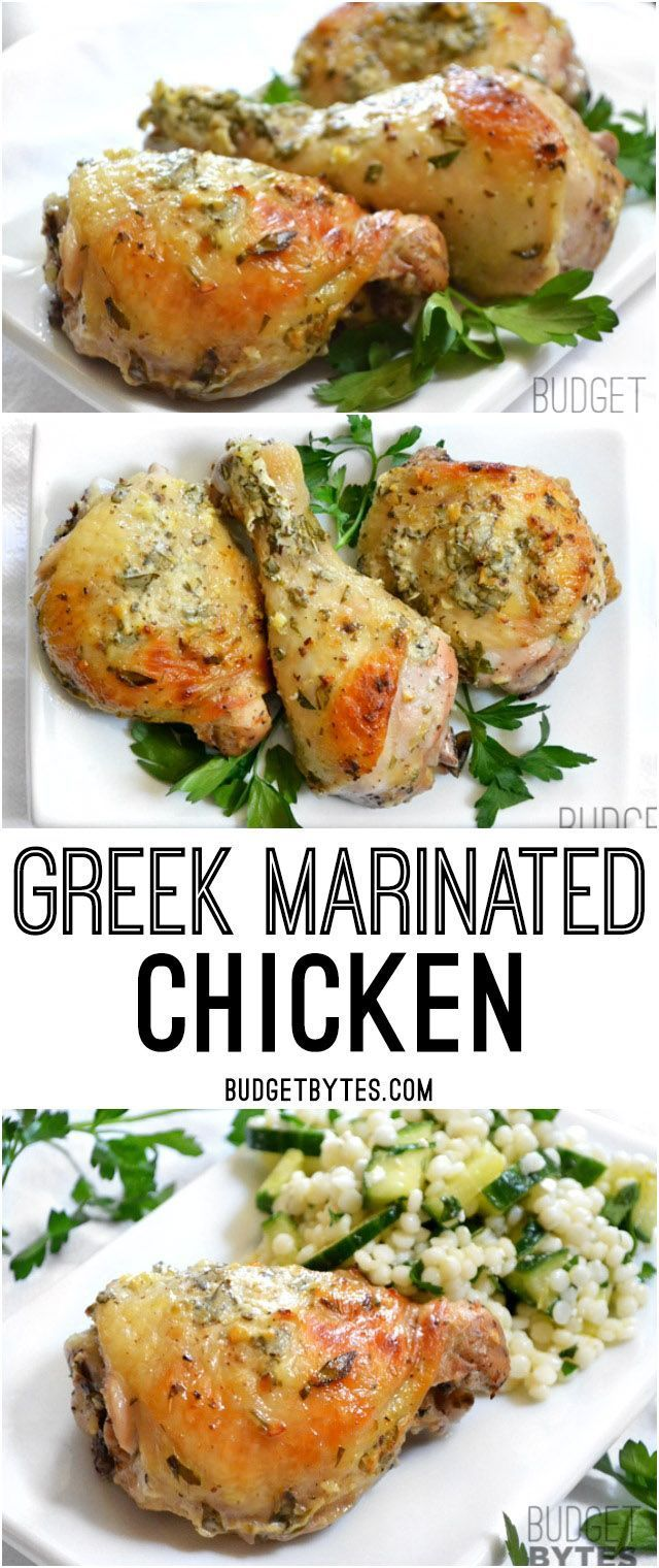 Marinated Chicken Greek Marinated Chicken is flavored with a garlicky lemon and yogurt marinade and baked (or grilled) till tender. @budgetbytesGreek Marinated Chicken is flavored with a garlicky lemon and yogurt marinade and baked (or grilled) till tender. @budgetbytes