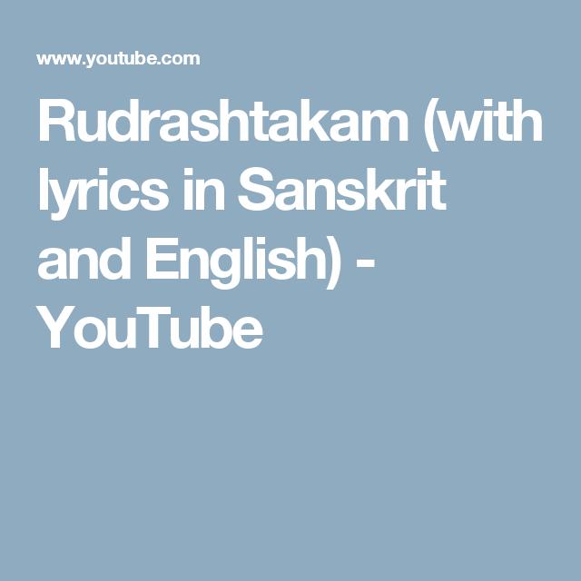 Rudrashtakam (with lyrics in Sanskrit and English) - YouTube