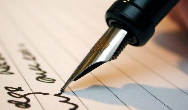 Nezabravimi Misli Na Oskar Uajld Improve Your Handwriting Letter Writing Pen And Paper